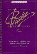 Praise Chorus Book