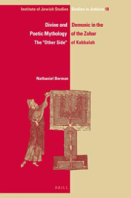 The    Other Side    of Kabbalah