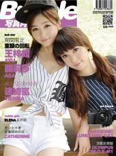 Bubble 寫真月刊 Issue 025