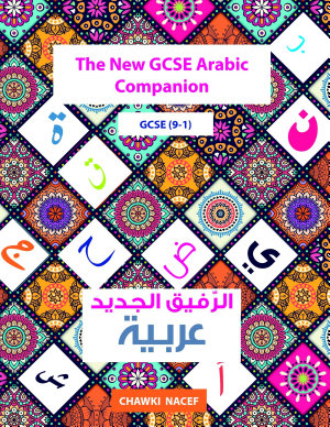 The New GCSE Arabic Companion  9 1