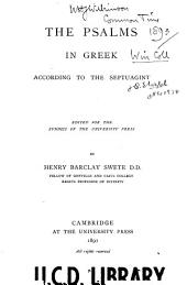 Greek Old Testament according to the Septuagint