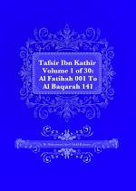 Tafsir Ibn Kathir Part 1 of 30