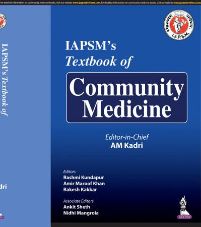 IAPSM s Textbook of Community Medicine PDF