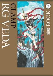 RG Veda Omnibus: Volume 2