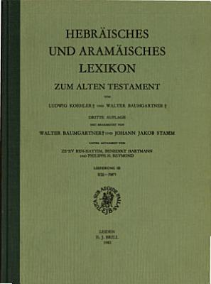 Hebr  isches und aram  isches Lexikon zum Alten Testament PDF