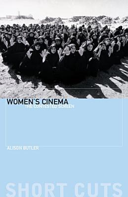 Women s Cinema