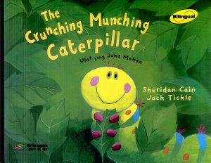 The Crunching Munching Caterpillar Book PDF