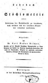 Lehrbuch der Stöchiometrie