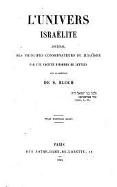 L'Univers israelité: Volume23