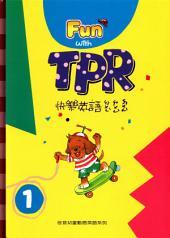 Fun with TPR .1