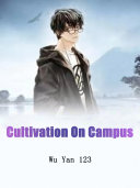 Cultivation On Campus