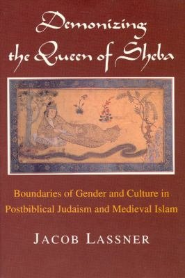 Demonizing the Queen of Sheba