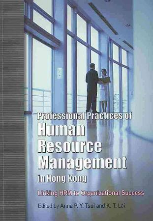 Professional Practices of Human Resource Management in Hong Kong PDF