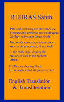 Rehras Sahib   English Translation and Transliteration PDF