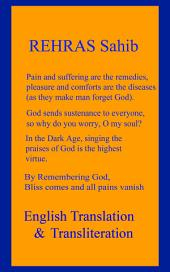 Rehras Sahib - English Translation and Transliteration: Sikhism : Nitnem