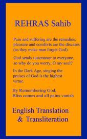 Rehras Sahib - English Translation and Transliteration: Sikhism : Nitnem