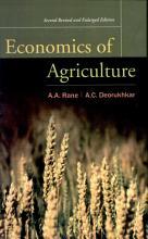 Economics of Agriculture PDF