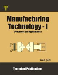 Manufacturing Technology   I PDF