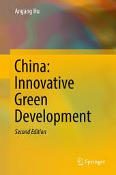 China: Innovative Green Development: Edition 2