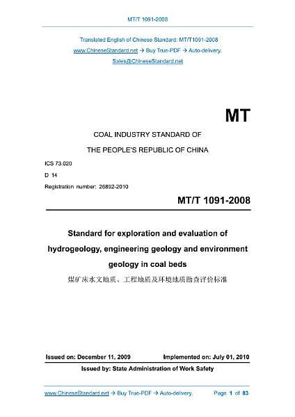 MT/T 1091-2008: Translated English of Chinese Standard. (MTT 1091-2008, MT/T1091-2008, MTT1091-2008)