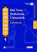 Das neue praktische Chinesisch PDF