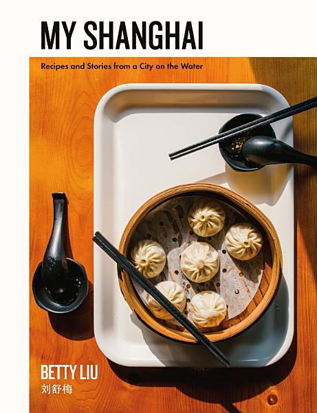 Download My Shanghai Book