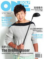 ONEGOLF玩高爾夫國際中文版 第54期: 201507
