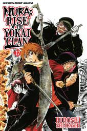 Nura: Rise of the Yokai Clan, Vol. 17: Kirisaki Toryanse, The Ripper