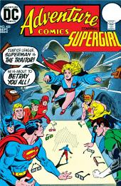 Adventure Comics (1938-) #423