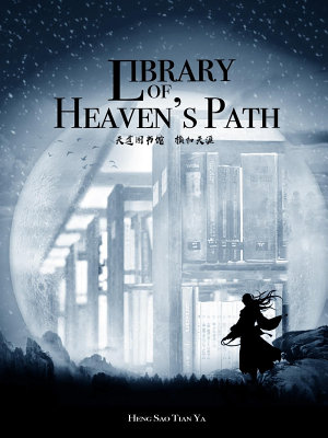 Library of Heaven's Path(1)