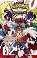 Pokémon Horizon: Sun & Moon