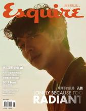 Esquire君子時代國際中文版142期: 燦爛下的孤獨 孔劉