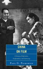 China on Film PDF