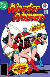 Wonder Woman (1942-) #228