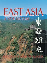 East Asia Book PDF