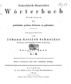 Griechisch deutsches W  rterbuch beym Lesen der griechischen profanen scribenten zu Gebrauchen PDF