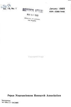 N   Kenky  kai kaishi PDF