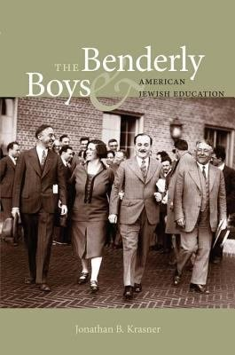 The Benderly Boys and American Jewish Education PDF