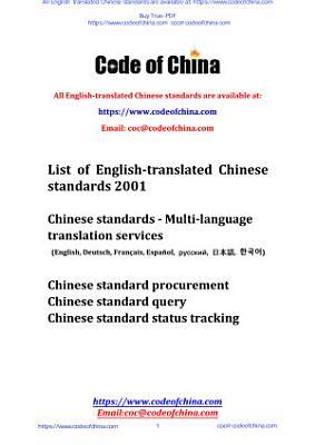 List of English translated Chinese standards 2001 PDF