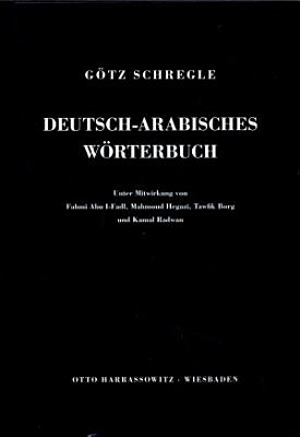 Deutsch Arabisches W  rterbuch PDF