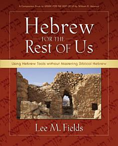Hebrew for the Rest of Us PDF