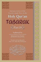 Interpretation of the Twenty-ninth Part of the Holy Qur'an: Tabarak Part, Part 19