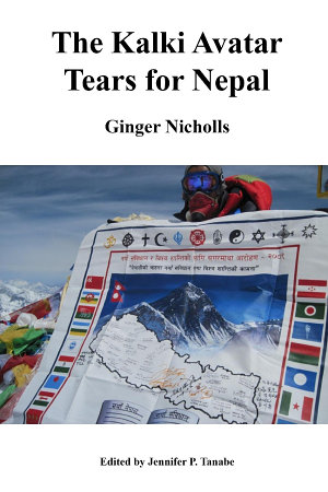 The Kalki Avatar    Tears for Nepal