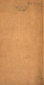 趣園初集五種: Volumes 1-10
