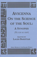 Avicenna on the Science of the Soul PDF