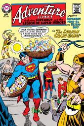 Adventure Comics (1938-) #360