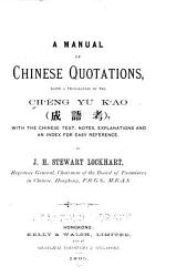 A Manual of Chinese Quotations PDF