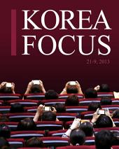 Korea Focus - September 2013