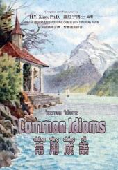 08 - Common Idioms (Traditional Chinese Tongyong Pinyin with IPA): 常用成語(繁體通用拼音加音標)