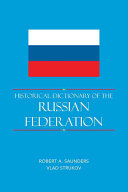 Historical Dictionary of the Russian Federation PDF
